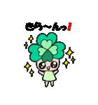 よつばちゃん!2(改)(個別スタンプ:25)