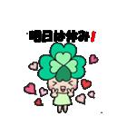よつばちゃん!2(改)(個別スタンプ:28)