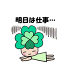 よつばちゃん!2(改)(個別スタンプ:29)