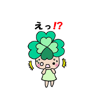 よつばちゃん!2(改)(個別スタンプ:30)