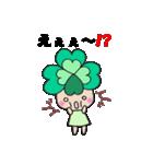 よつばちゃん!2(改)(個別スタンプ:31)