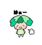 よつばちゃん!2(改)(個別スタンプ:32)
