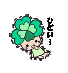 よつばちゃん!2(改)(個別スタンプ:33)