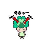 よつばちゃん!2(改)(個別スタンプ:34)