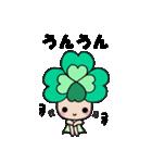 よつばちゃん!2(改)(個別スタンプ:35)