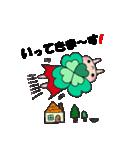 よつばちゃん!2(改)(個別スタンプ:37)