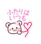 遠恋だって大丈夫!チョコくまLOVE☆(個別スタンプ:01)