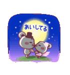 遠恋だって大丈夫!チョコくまLOVE☆(個別スタンプ:02)