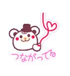 遠恋だって大丈夫!チョコくまLOVE☆(個別スタンプ:05)