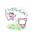 遠恋だって大丈夫!チョコくまLOVE☆(個別スタンプ:06)