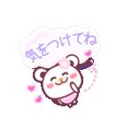遠恋だって大丈夫!チョコくまLOVE☆(個別スタンプ:07)