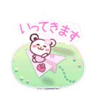 遠恋だって大丈夫!チョコくまLOVE☆(個別スタンプ:08)