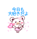 遠恋だって大丈夫!チョコくまLOVE☆(個別スタンプ:09)