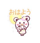 遠恋だって大丈夫!チョコくまLOVE☆(個別スタンプ:10)
