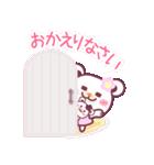 遠恋だって大丈夫!チョコくまLOVE☆(個別スタンプ:12)