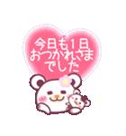 遠恋だって大丈夫!チョコくまLOVE☆(個別スタンプ:14)