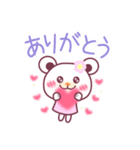 遠恋だって大丈夫!チョコくまLOVE☆(個別スタンプ:15)