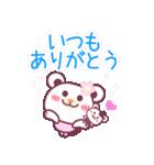 遠恋だって大丈夫!チョコくまLOVE☆(個別スタンプ:16)