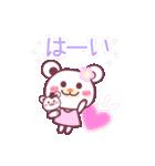 遠恋だって大丈夫!チョコくまLOVE☆(個別スタンプ:17)