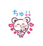 遠恋だって大丈夫!チョコくまLOVE☆(個別スタンプ:18)