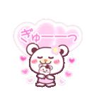 遠恋だって大丈夫!チョコくまLOVE☆(個別スタンプ:19)