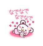 遠恋だって大丈夫!チョコくまLOVE☆(個別スタンプ:20)