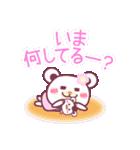 遠恋だって大丈夫!チョコくまLOVE☆(個別スタンプ:21)