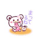 遠恋だって大丈夫!チョコくまLOVE☆(個別スタンプ:24)