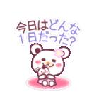 遠恋だって大丈夫!チョコくまLOVE☆(個別スタンプ:27)