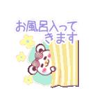 遠恋だって大丈夫!チョコくまLOVE☆(個別スタンプ:28)