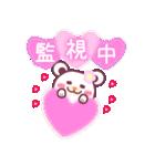 遠恋だって大丈夫!チョコくまLOVE☆(個別スタンプ:29)