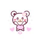 遠恋だって大丈夫!チョコくまLOVE☆(個別スタンプ:31)