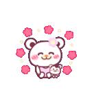 遠恋だって大丈夫!チョコくまLOVE☆(個別スタンプ:32)