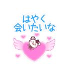 遠恋だって大丈夫!チョコくまLOVE☆(個別スタンプ:34)