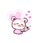 遠恋だって大丈夫!チョコくまLOVE☆(個別スタンプ:35)