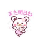 遠恋だって大丈夫!チョコくまLOVE☆(個別スタンプ:36)