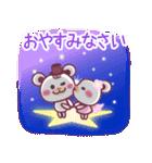 遠恋だって大丈夫!チョコくまLOVE☆(個別スタンプ:37)