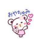 遠恋だって大丈夫!チョコくまLOVE☆(個別スタンプ:38)