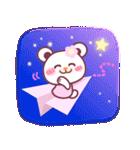 遠恋だって大丈夫!チョコくまLOVE☆(個別スタンプ:40)