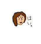 実用性追求スタンプ for おくさま(個別スタンプ:1)
