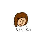 実用性追求スタンプ for おくさま(個別スタンプ:2)