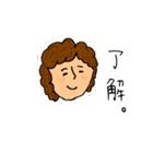 実用性追求スタンプ for おくさま(個別スタンプ:3)