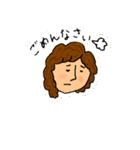 実用性追求スタンプ for おくさま(個別スタンプ:4)