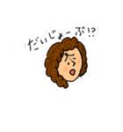 実用性追求スタンプ for おくさま(個別スタンプ:6)