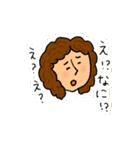 実用性追求スタンプ for おくさま(個別スタンプ:7)