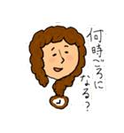 実用性追求スタンプ for おくさま(個別スタンプ:8)