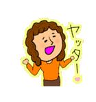 実用性追求スタンプ for おくさま(個別スタンプ:9)