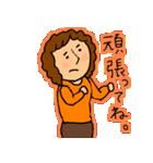 実用性追求スタンプ for おくさま(個別スタンプ:10)