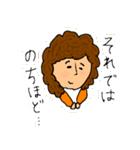 実用性追求スタンプ for おくさま(個別スタンプ:11)