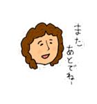 実用性追求スタンプ for おくさま(個別スタンプ:12)